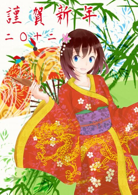 01 謹賀新年