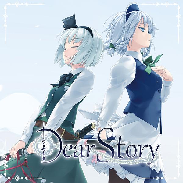Dear Story